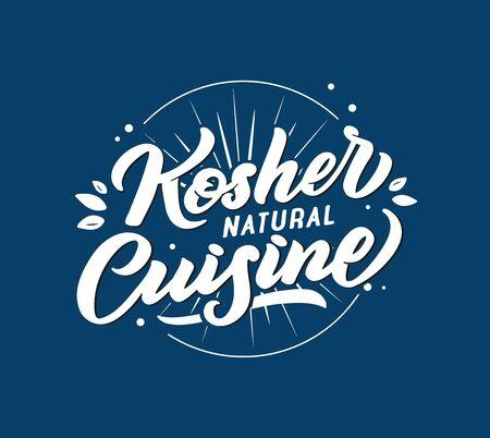 Kosher cuisine logo, stamp, lettering phrase. Vector illustration isolated