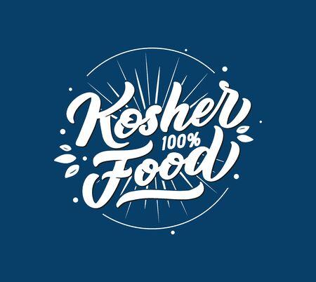 Kosher food logo, stamp, lettering phrase on blue background.