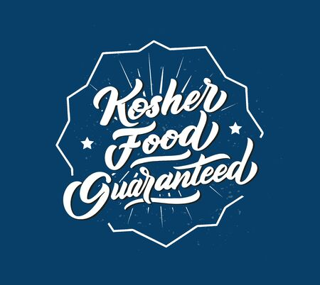 Kosher food guaranteed logo, stamp, lettering phrase.