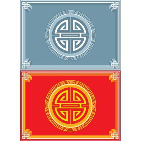 mongolian: Vector Oriental Design Element
