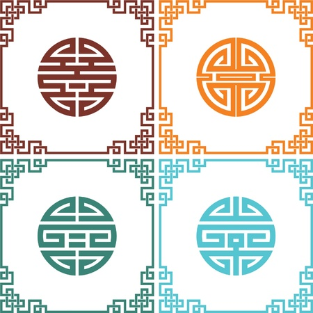 chinese symbol: Vector Set of Oriental Elements Illustration