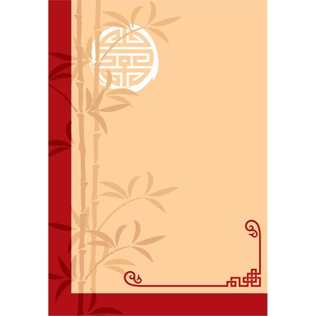 oriental vector: Vector Oriental Copy Space Composition Illustration