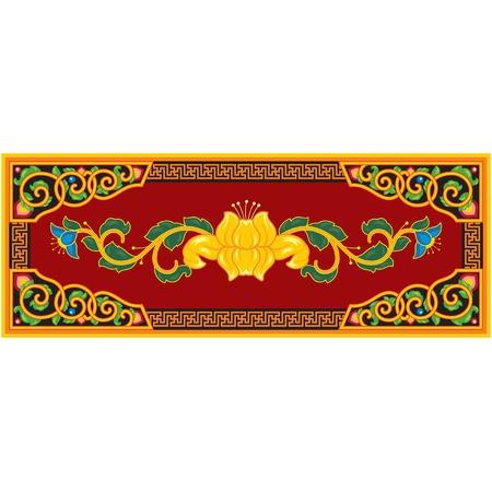 oriental flower: Vector Oriental Flower Design Element Illustration