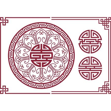 flores chinas: Conjunto de vector de elementos de dise�o Oriental (chino)  Vectores