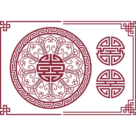 Vector Set of Oriental (Chinese) Design Elements Stock Vector - 9505779