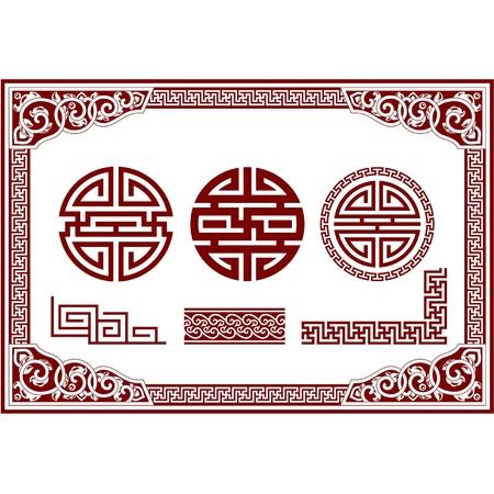 Ensemble d'éléments de design oriental (cadre, frontière, noeud, ornement) Vecteurs