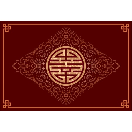 oriental:  Oriental Decoration Element Background