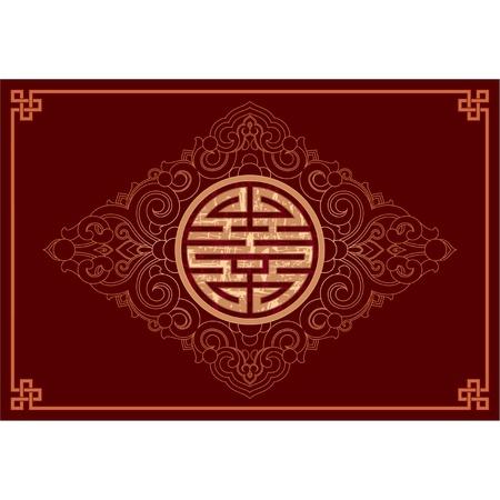 orientalische muster: Orientalische Deko-Element im Hintergrund Illustration