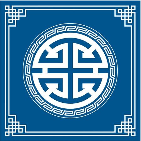 """asian culture: Design Element orientale (cinese """", Luck carriera"""", Symbol)"""