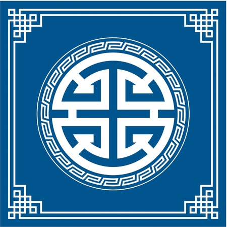 Oriental Design Element (Chinese &quot,Career Luck&quot, Symbol)  Vector