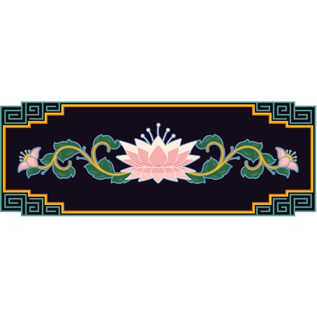 Oriental Floral Design Element in the Frame  Vector