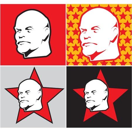 lenin: Vladimir Lenin - Leader of Soviet Communist Party  Illustration