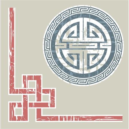 Oriental Border and Ornament Rosette Vector