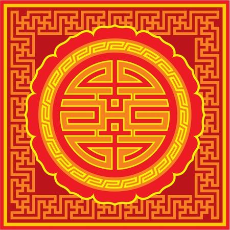 korean traditional: Oriental Ornament Rosette and Frame