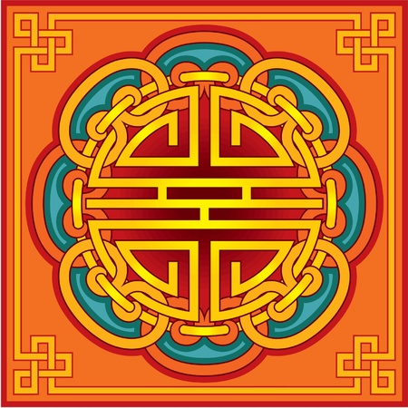 Oriental Ornament Rosette with Frame Vector