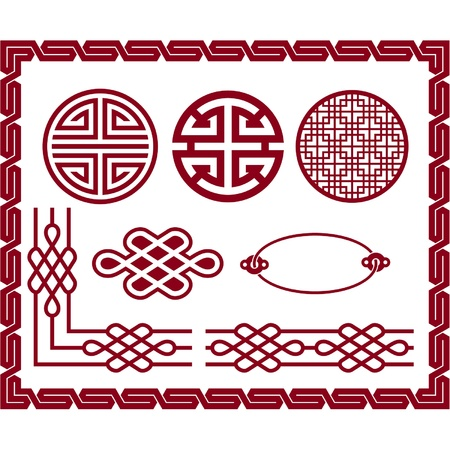 Set of Oriental Design Elements Stock Vector - 11113851