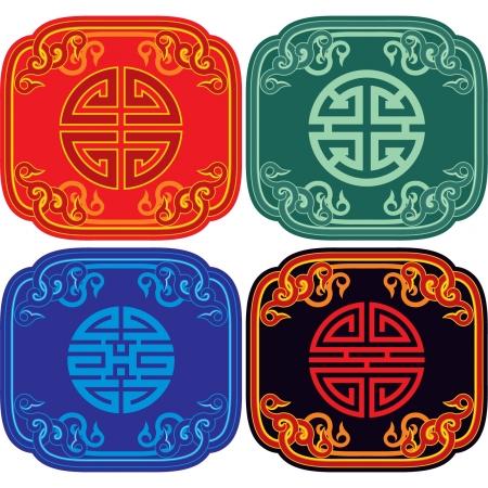 asian culture: Set di elementi di design orientale
