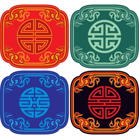 eastern asian: Set of Oriental Design Elements