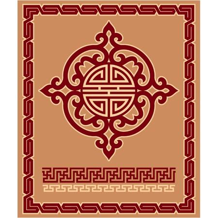 Set of Oriental Design Elements Stock Vector - 11113913