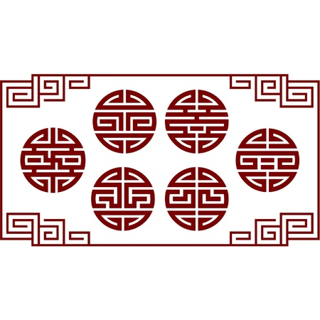 swastika: Set of Oriental Design Elements