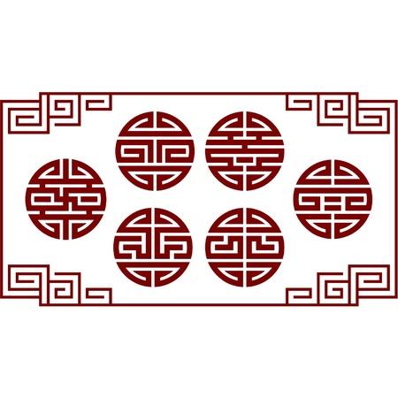 Set of Oriental Design Elements Stock Vector - 11113823