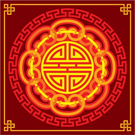 Oriental Ornament (Decoration Pattern) Vector