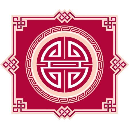 chinese border: Oriental Design Element