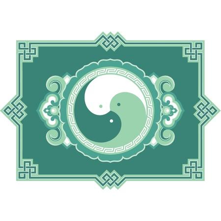 Oriental Design Element Stock Vector - 11185387