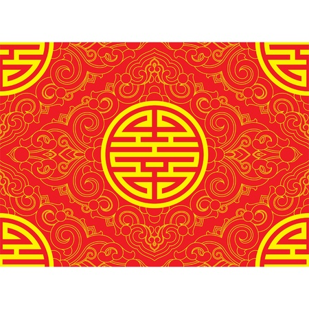 Oriental Seamless Tile (Wallpaper) Stock Vector - 11185391