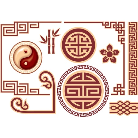 chinese border: Vector Set of Oriental Chinese Design Elements  Illustration
