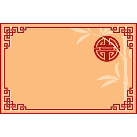 oriental vector: Vector Oriental Layout Composition (cover, invitation, blank, page, background)  Illustration