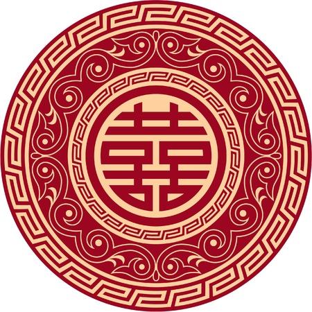felicit�: Happiness simbolo della doppia