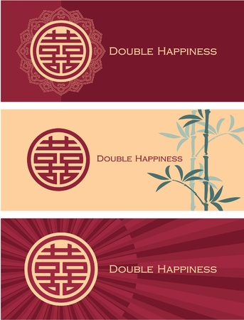 mariage: Set di Banners Double Happiness Vettoriali
