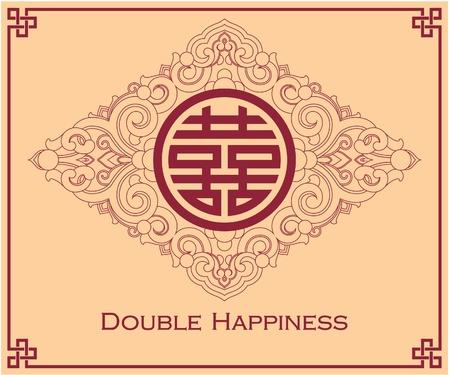 Double Happiness Diseño Símbolo Ilustración de vector