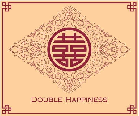 Double Happiness Symbol Design  Stock Vector - 12123477
