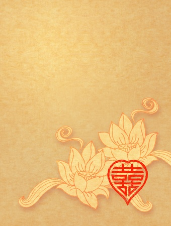 fortune flower: Double Happiness Background with Copy Space
