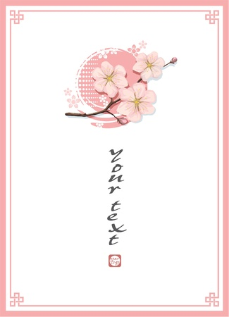 cherry blossom in japan: Oriental Blossom Cherry Template Background Illustration