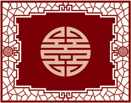 Chinese Screen Design  Illustration