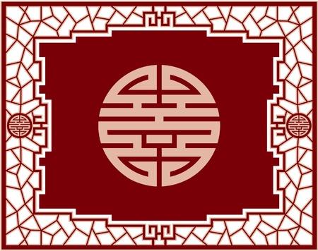 Chinese Screen Design  Illustration