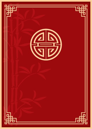 bamboo border: Vector Oriental Template Composition (cover, invitation, blank, background)