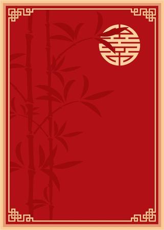 Composition Vecteur Modèle Oriental (couverture, invitation, blanc, fond)