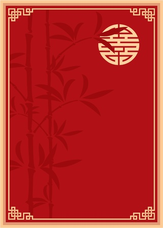 chinese bamboo: Vector Oriental Template Composition (cover, invitation, blank, background) Illustration
