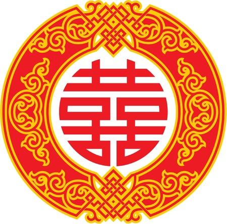 alegria: Vector símbolo doble de la felicidad en la roseta Vectores