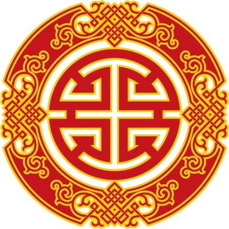 Oriental Pattern - Chinese Career Luck Symbol Illustration