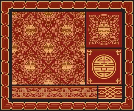 Set of Oriental Design Elements Stock Vector - 12826145