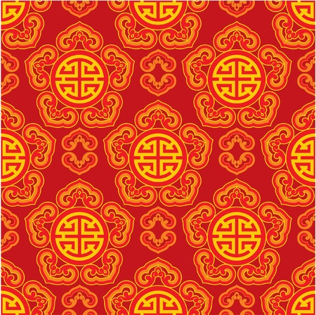 Oriental Seamless Pattern with Career Luck Symbol Ilustrace