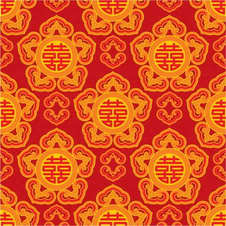 Oriental Seamless Pattern with Double Happiness Symbol Vector