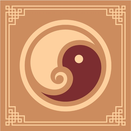 Oriental Design Element - Yin Yang Pattern Vector