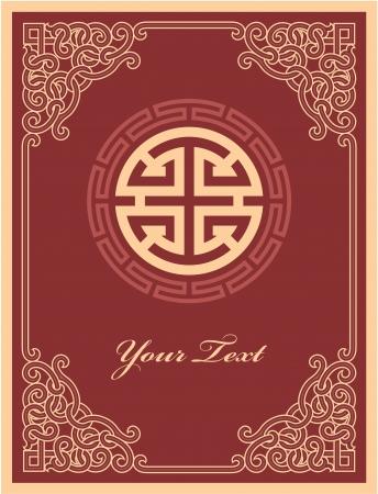 rosette: Modelo oriental china de plantilla Vectores