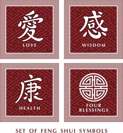 shui: Set di Feng Shui Simboli Vettoriali